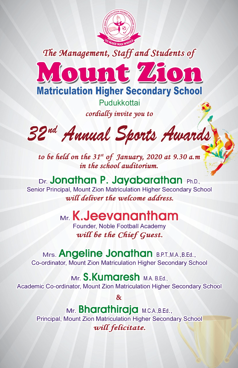 32nd Annual Sports Awards